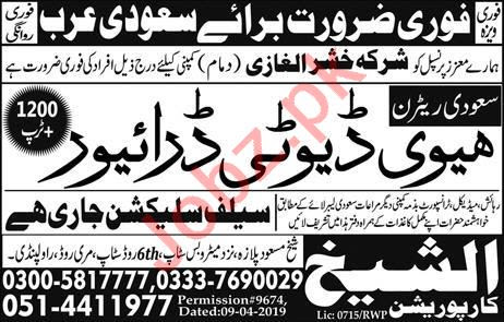 Heavy Duty Driver Job in Saudi Arabia