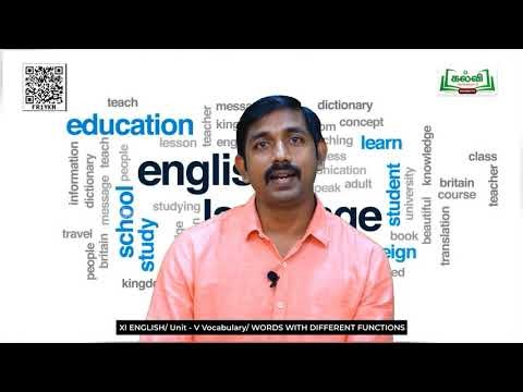 11th  English  Vocabulary  Unit 5 Part 2  EM Kalvi TV