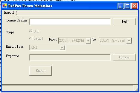 rfmaintainer screenshot