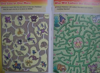 やり直しバイリンガル育児 ポケモン英語版迷路とパズルの本