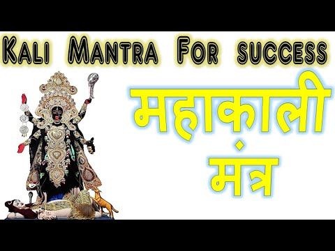 Navarna Vashikaran Mantra Powerful Mantra for Attraction   Mantra