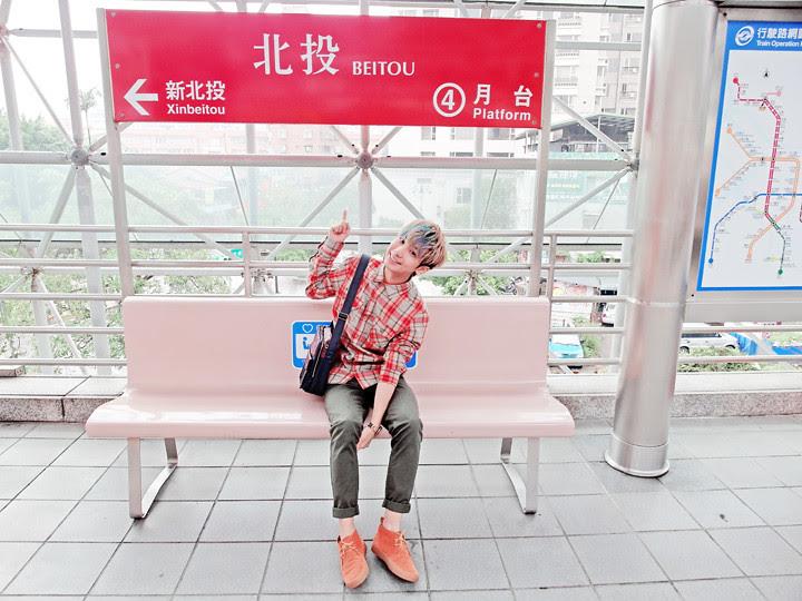 typicalben at beitou metro station