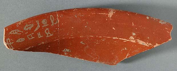 Resultado de imagen de Jeroglíficos Egipcios en Iruña-Veleia