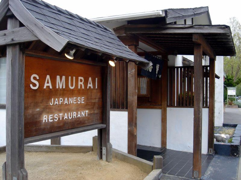 Samuari