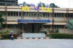Old municipality office Ranong