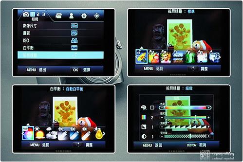 Samsung_NX200_menu_03
