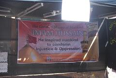 Imam Hussain by firoze shakir photographerno1