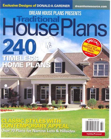 house plan magazines smalltowndjscom