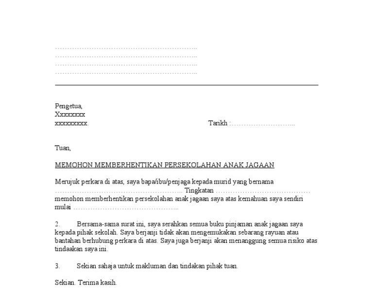 Surat Rasmi Mohon Berhenti Sekolah - Surasmi K