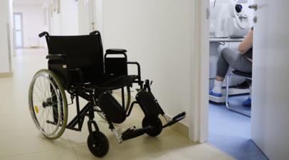 Во Всероссийском обществе инвалидов рассказали о программах по переобучению в Подмосковье