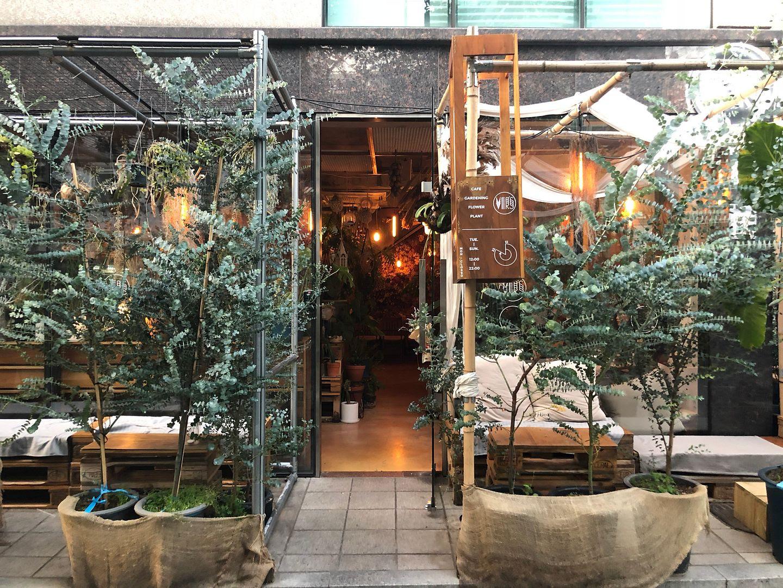 photo Vers Garden yeonnam dong seoul.jpg