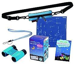 Vixen 双眼鏡 宙ガールシリーズ ソラプティLite H8×21WP