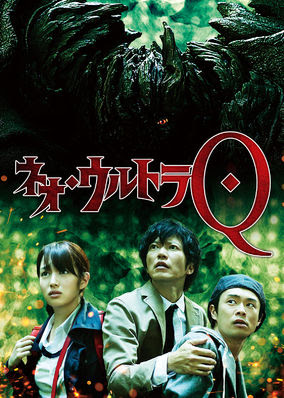 Neo Ultra Q - Season 1