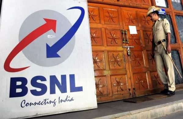 VRS selection from 70,000 BSNL employees