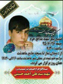 Un bambino soldato afgano di 15 anni, morto in Siria