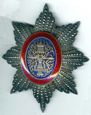 Fichier:Ordre royal Cambodge 2.jpg