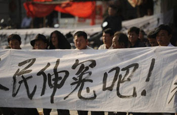 Wukan_protest20111215_afp350.jpg