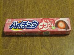 Hichew Strawberry Daifuku