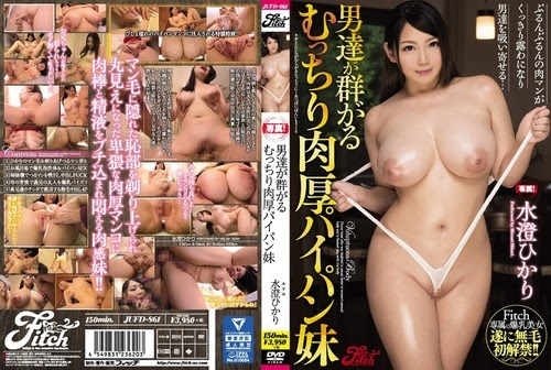 JUFD-861 [English] Muzzle Thickly Tits Thickly