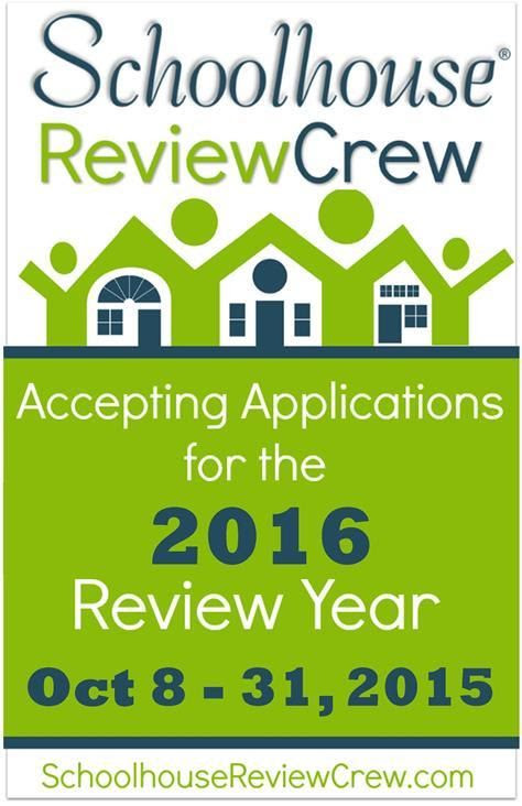 Schoolhouse Review Crew 2016 Applications