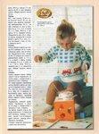 Вяжем для детей (спицы), 3-2013