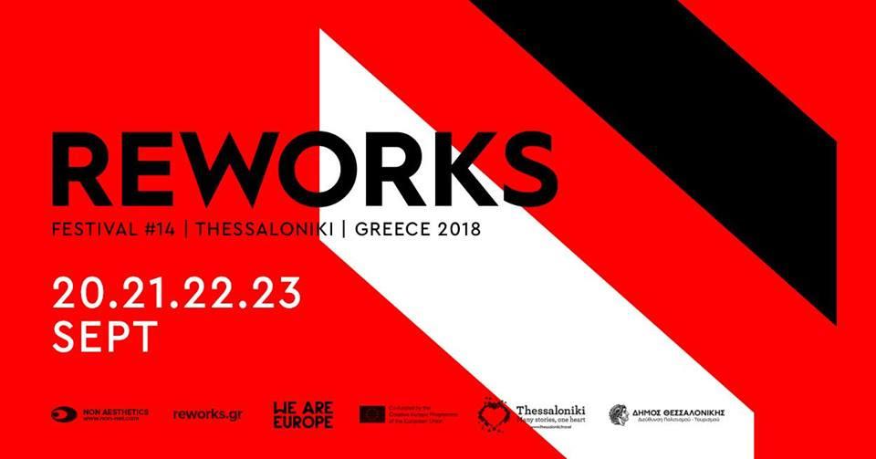 Reworks Festival-2018