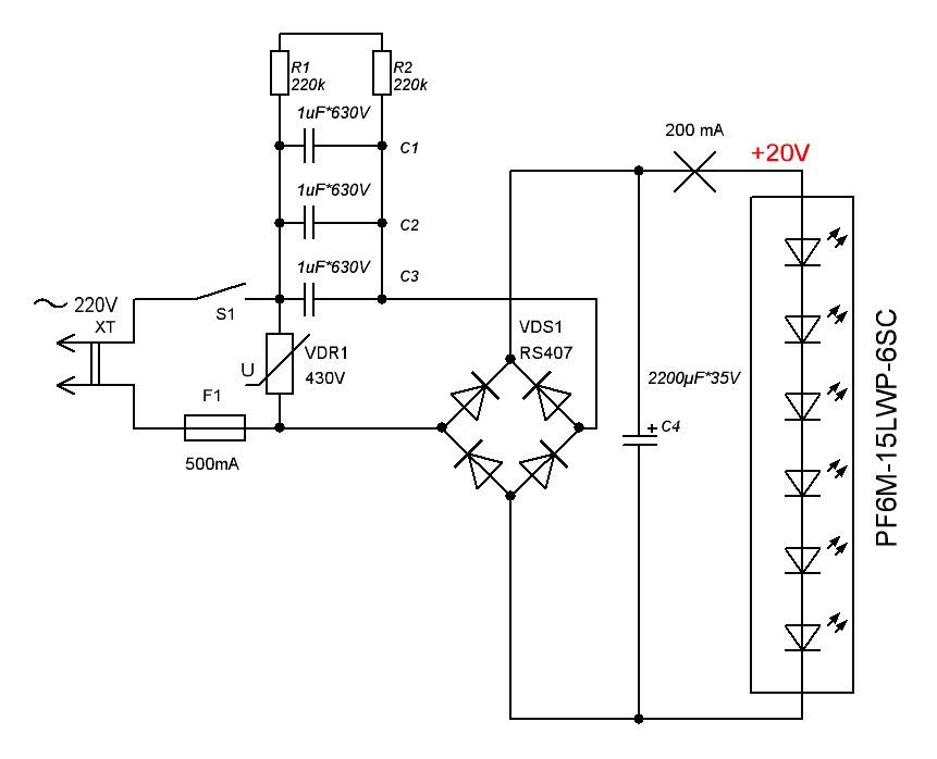 Регулятор для настольной лампы схема фото 297