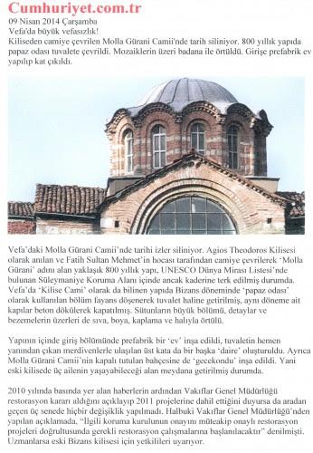 Τουρκικό δημοσίευμα (13)