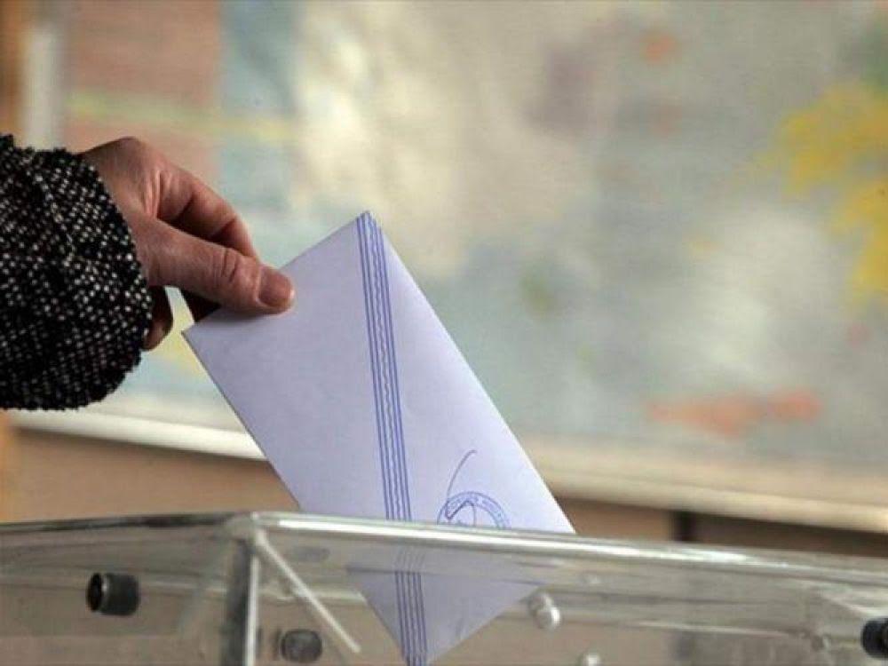 Αποτέλεσμα εικόνας για ΕΠΙΣΗΜΟ - Εθνικές εκλογές στις 7 Ιουλίου για να έχουν ολοκληρωθεί οι Πανελλαδικές Εξετάσεις 2019