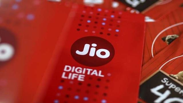 Reliance Jio का धांसू प्लान, केवल 3.5 रुपए में रोज मिलेगा 1 GB हाईस्पीड इंटरनेट डाटा