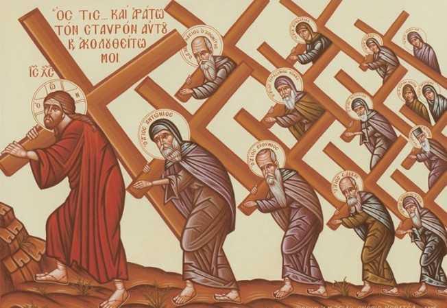 Αποτέλεσμα εικόνας για κυριακή μετά την ύψωση αποστολος