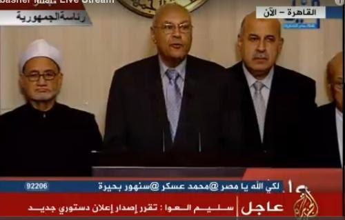 http://gate.ahram.org.eg/Media/News/2012/12/9/2012-634906084583916667-391_main.jpg