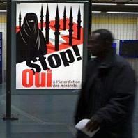 stop the minarets in Switzerland