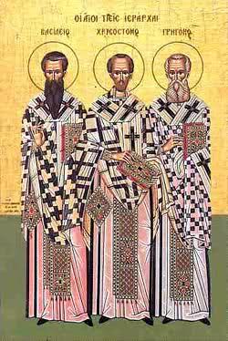 Οι τρεις Ιεράρχες (Μέγας Βασίλειος, Ιωάννης Χρυσόστομος και Γρηγόριος Ναζιανζηνός)