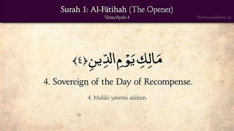 quran  surah al fatihah  opener arabic