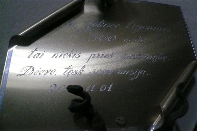 P1160805
