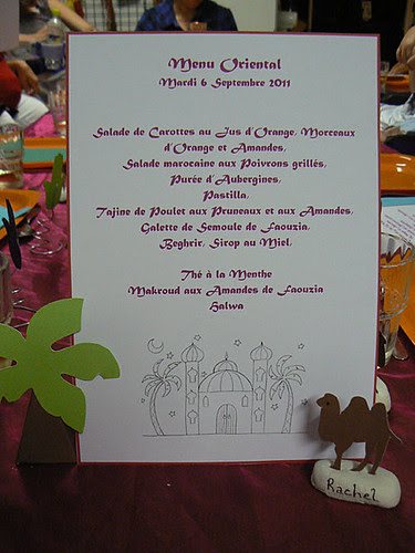 menu oriental.jpg