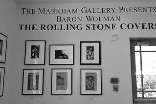 Markham Vineyards - Markham Gallery