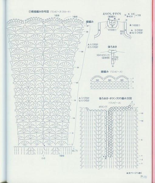 4 (510x604, 79Kb)