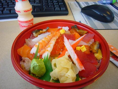 Lunch from Dainobu