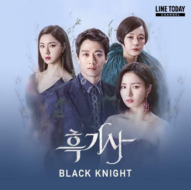 Drama Korea Black Knight Sub Indo 1-18 END