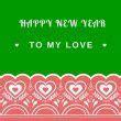 Goodbye 2017 Welcome 2018   NYWQ
