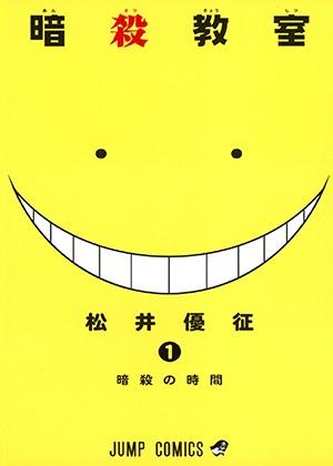 Ansatsu Kyoushitsu [Manga] [Volúmenes 20/20] [PDF] [MEGA]