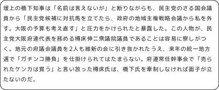 https://facta.co.jp/article/201006054.html