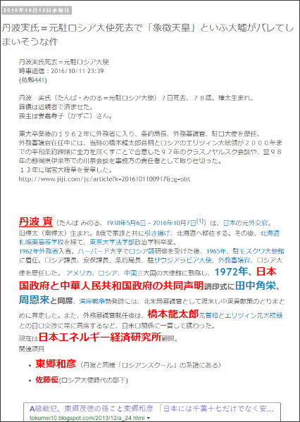http://tokumei10.blogspot.com/2016/10/blog-post_72.html