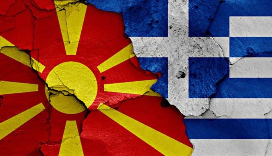 Από το ιστορικό λάθος της Βόρειας Μακεδονίας στο ντροπιαστικό λάθος των Πρεσπών