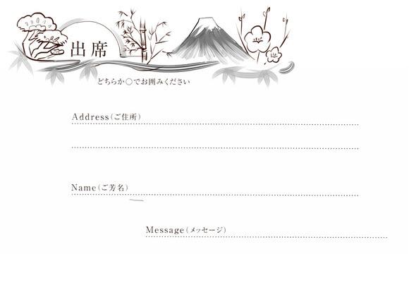 画像 画像普通の返信じゃ物足りない結婚式招待状の出席イラスト