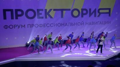 В Ярославле начал работу форум «Проектория»