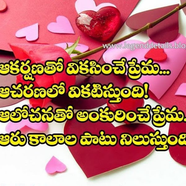 True Love Messages In Telugu With Images Amazing Love Quotes In