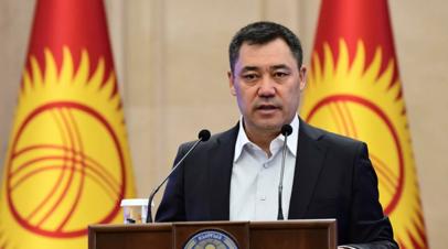 Жапаров официально вступил в должность президента Киргизии